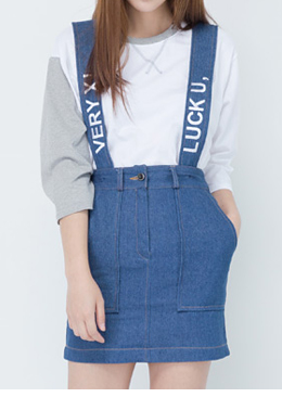 Suspender denim skirt
