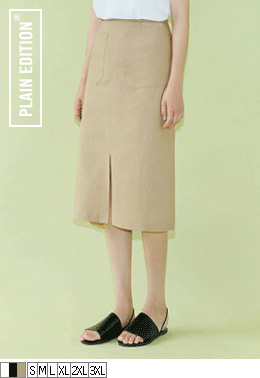 Slit Linen Long Skirt